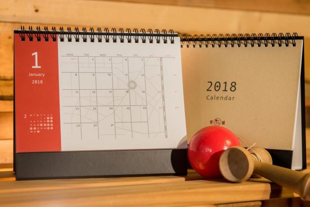 2018新竹紀念桌曆 3