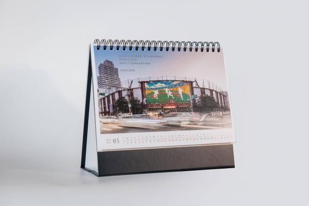 2018新竹紀念桌曆 4
